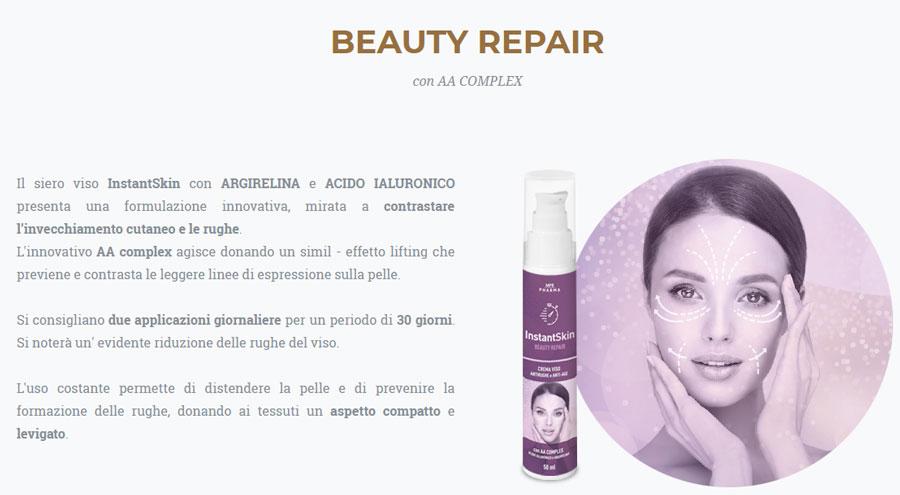 Come funziona la crema Instant Skin